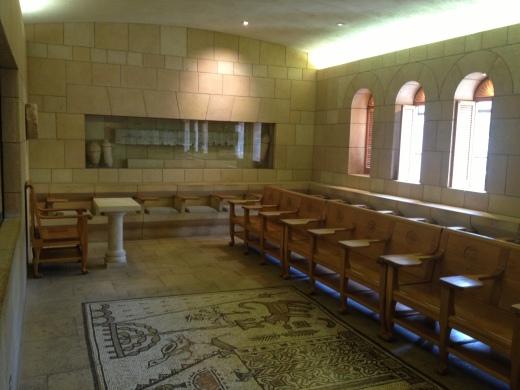 The Israeli Room